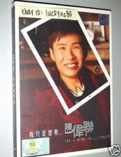 MusicCD4U - Original Chen Wei Lian cd vcd - Wo Zhi Shi Xiang Yao 陳偉聯 我只是想要