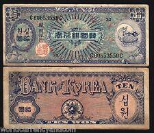 SOUTH KOREA 10 WON P13 1953 TURTLE TORTOISE SHIP SCARCE BANK NOTE