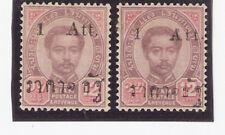 THAILAND 1899 Roman Surch 1A on 12A MLH