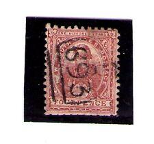 Nueva Gales del Sur año 1888 (AL-293)