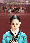 Dae Jang Geum - Vol. 1 korean drama YA Entertainment NEW DVD set