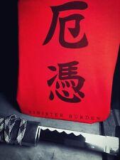 Sekiro 'Sinister Burden' Demon Bell T-Shirt From Software Shadows Die Twice Tee