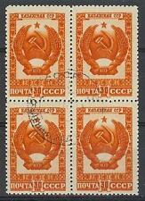 Russia 1947 Sc# 1111 Arm of Kazakhstan  Negative raster block 4 NH CTO