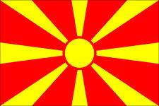 MACEDONIA COUNTRY FLAG GLOSSY POSTER PICTURE PHOTO skopje balkan yugoslavia 1341