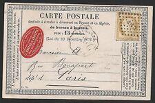 France 1876 YV 55 PC AmbulantCANC C.H.P.