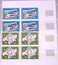 CAMEROUN KAMERUN 1974 780-1 U 594 C218 4er UPU Stamp on Stamp Weltpostverein MNH