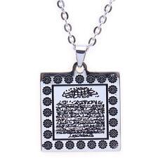 Mens Large Silver Pt Ayatul Kursi Quran Necklace Islamic Chain Islam Muslim Gift