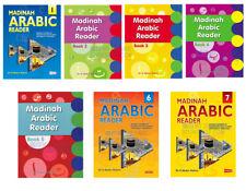 MADINAH ARABIC READER BOOK 1 -  7  BY DR. V. ABDUR RAHIM GOODWORD  ISLAMIC BOOKS