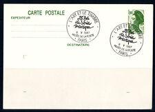 carte entier   l'art et le timbre musée de la poste