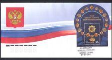 Russia 2011 ORDINE DI SANT 'ANDREA/Insignia/MEDAGLIE/ARALDICA 1v M/S FDC (M) (n36755)