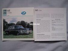 GAZ 13 Chaika Collectors Classic Cars Card