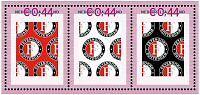 Persoonlijk Postzegelboekjes Ajax, Feyenood & PSV