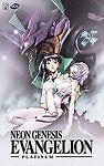 NEON GENESIS EVANGELION Platinum Complete ADV Films on DVD (DH683)