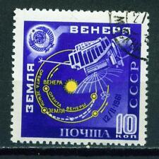Russia Soviet Space Venus Explorer Venera-1 Flight Orbits stamp 1961