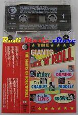 MC THE GIANTS OF ROCK N ROLL CHUCK BERRY LITTLE RICHARD BROWN no cd lp dvd vhs