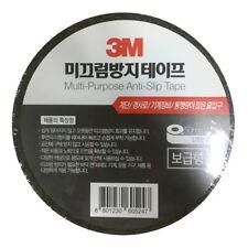"3M Safety Walk Multi Purpose Anti Slip Tape 50mm x 15m (2"" X 50')"