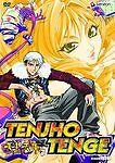 Tenjho Tenge - Round Six (DVD, 2006) *