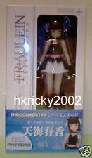 Kaiyodo Fraulein Revoltech 005 The Idolmaster Gothic Princess Haruka Amami