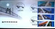 Russia 2010 Raft Bridges FDC strip-4 stamp