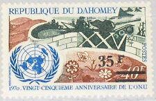 DAHOMEY 1971 469 294 25th Ann UNO ovp ÜD Emblem Tank Wall surscharge MNH
