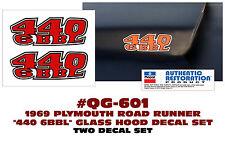 QG-601 1969 PLYMOUTH ROAD RUNNER 440 6BBL GLASS HOOD DECAL SET