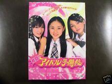 Japanese Drama Gekito! Idol Yobiko DVD