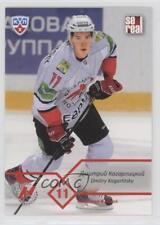 2012-13 Sereal KHL Metallurg Novokuznetsk MNK-012 Dmitry Kagarlitsky Hockey Card