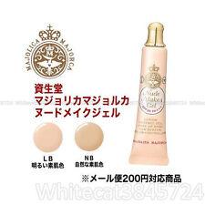 [83430260] SHISEIDO MAJOLICA MAJORCA NUDE MAKE GEL SPF30 PA++ FOUNDATION PRIMER