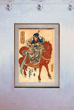 Samurai on Horse 15x22 Japanese Print by Kunisada Asian Art Japan Warrior