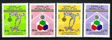 IRAQ 1983 World Communication Year Full Set Scott No. 1113 - 1116 MNH
