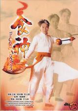 The God of Cookery DVD Stephen Chow Karen Mok NEW R0 Eng Sub