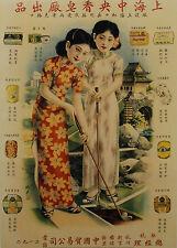 ASIAN ART PRINT - Oriental Golf Advertisement Girls Golfing Chinese Poster