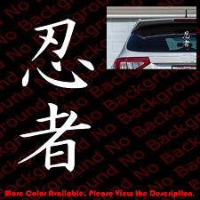 NINJA Kanji Japanese Car Window/Laptop/Cell Phone Vinyl Die Cut Decal KJ010