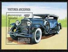 Cambodia 1345 MNH Vintage Car, Automobile
