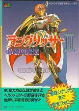 """SEGA MEGA DRIVE MD GENESIS""""LANGRISSER II 2 GUIDE BOOK""""JAPAN"""