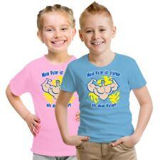 Kinder T-Shirt Mein Vater ist stärker als dein Vater Größe 62 - 164 kids Sprüche