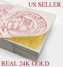 "Genuine Real Pure 24K 999 Gold Leaf Gilding Sheet 1.18"" ( For Art Work Only)"