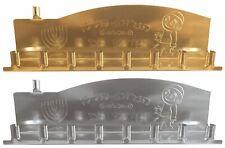 Hanukkah Menorah with 9 Candle Holders Chanukah Menora Jewish Hanukiah
