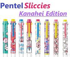 Pentel Sliccies Pen Barrel Cute Kanahei Design Limited Edition Coleto Style 2017