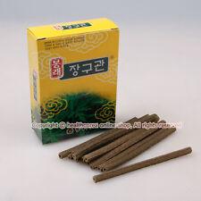 Bongrea Long Pipe-Moxa,Moxibustion,10.5cm(4.1inch)- 42PCS, Made in KOREA