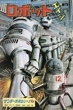Vintage 1960 manga japonais de robots âge comic book cover art A3 Poster réimpression