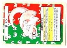 POKEMON JAPONAISE 1995 GREEN BACKED N° 079 SLOWPOKE RAMOLOSS ...
