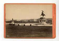 Cabinet Card Photograph c1880 Helden-Platz Wien Vienna Oscar Kramer Austria