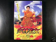 Japanese Movie Drama SHAOLIN BABA DVD