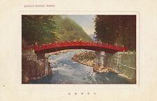 CARTE POSTALE JAPON JAPAN SACRED BRIDGE, NIKKO