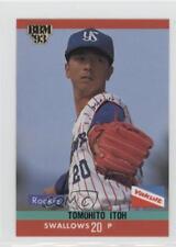1993 BBM #418 Tomohito Itoh Yakult Swallows (NPB) Rookie Baseball Card