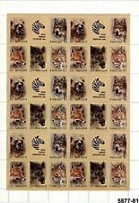 USSR Russia 1988 Mi 5877-81 Sheet ** Wolf Fox Lynx Bear Wild Boar Animals Pets