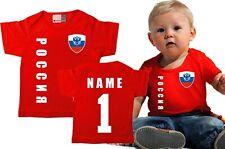 Russland  Kinder BABY Gr 56/62 - 68/74  - 80/86  T-Shirt Trikot - NAME+ NR rot