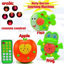 Quran Learning Toy for Muslim Kids - Learn Arabic Quran Qaseeda Duas with Remote