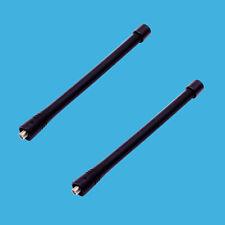 2 pcs Radio Antenna w/ SMA Connector 6.5 Inch for Kenwood TK-2200 TK-2200L